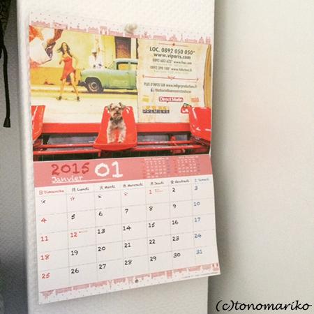 カレンダー通販に関するお問い合わせについて_c0024345_2147699.jpg