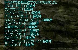 b0176953_150581.jpg