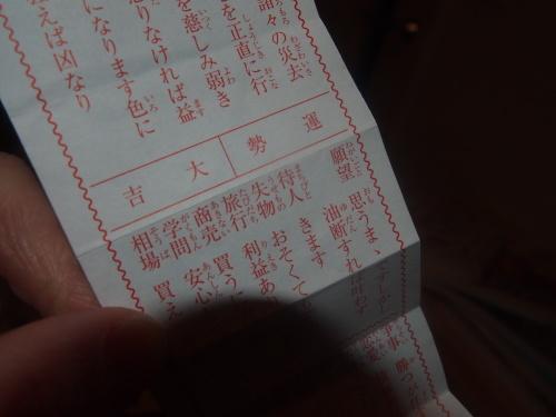 b0319958_20015004.jpg