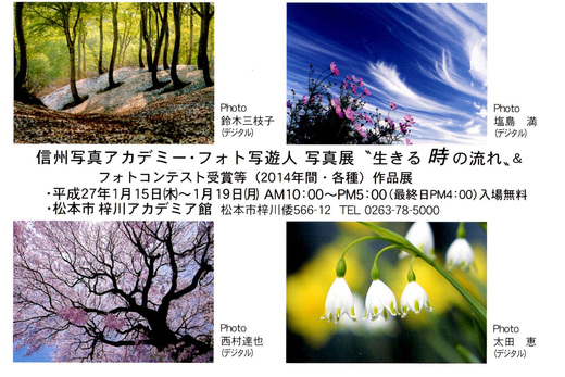 f0226960_194556100.jpg