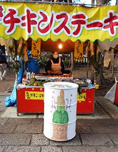 ドラムカン初詣で☆_d0139575_22064685.jpg