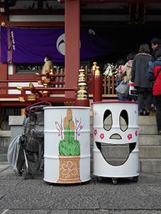 ドラムカン初詣で☆_d0139575_22065724.jpg