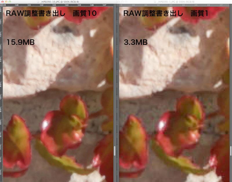f0274403_236482.jpg