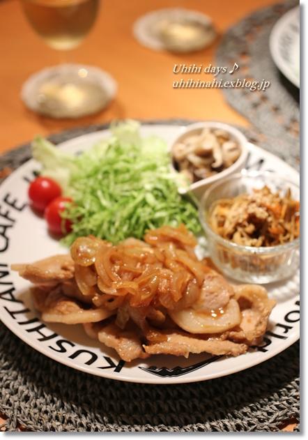 豚の生姜焼きプレート_f0179404_22345937.jpg