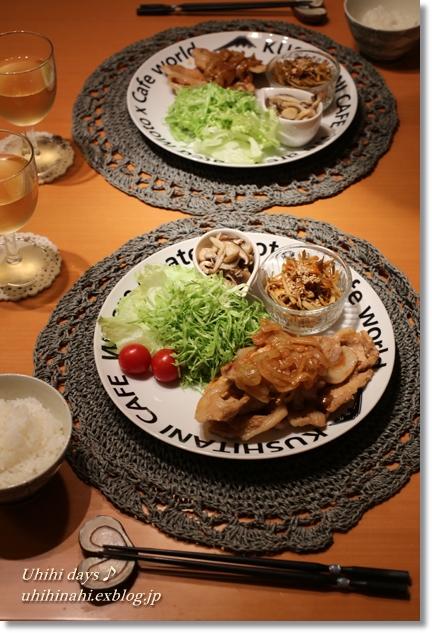 豚の生姜焼きプレート_f0179404_22354116.jpg