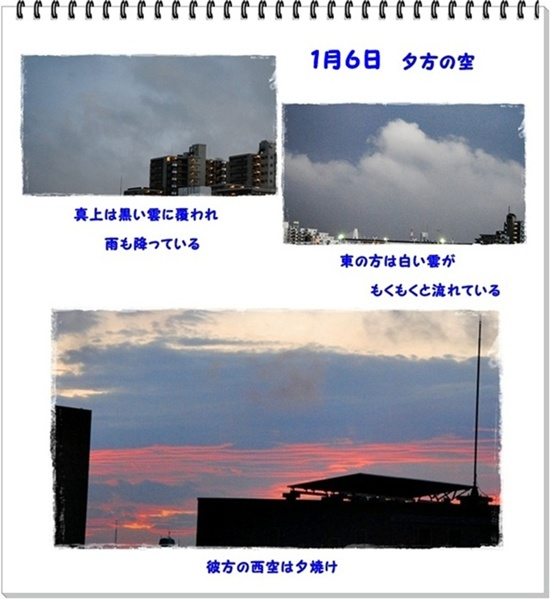 c0051107_11243082.jpg