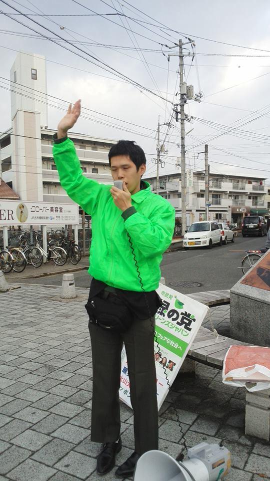 『エコでフェアな世界をヒロシマから』『あなたの代わりに街頭演説』広島3区マイク始め_e0094315_10215420.jpg