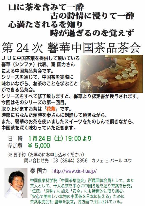 f0070743_23295967.jpg