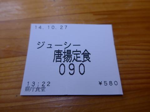f0350083_15564887.jpg