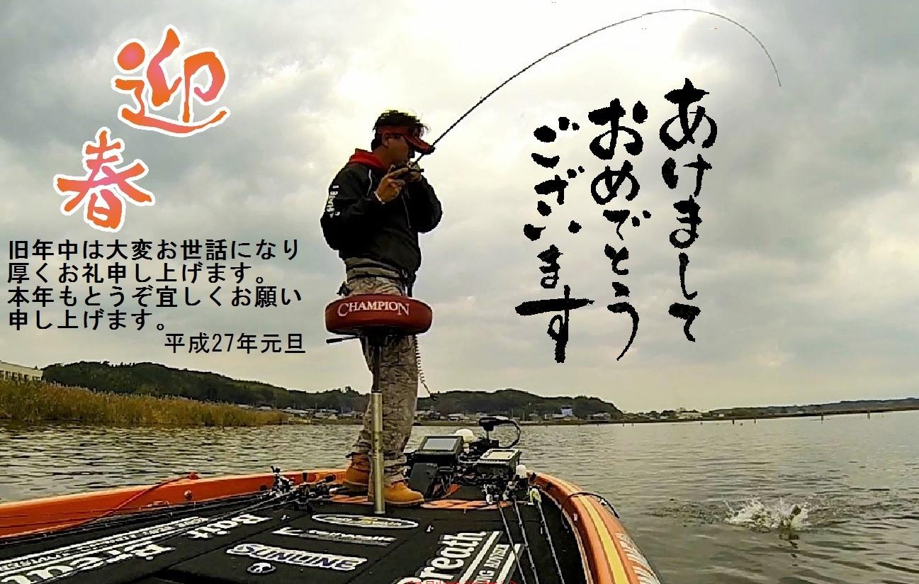 Yasu井上のTake a Breath... vol.66_a0097491_16200428.jpg