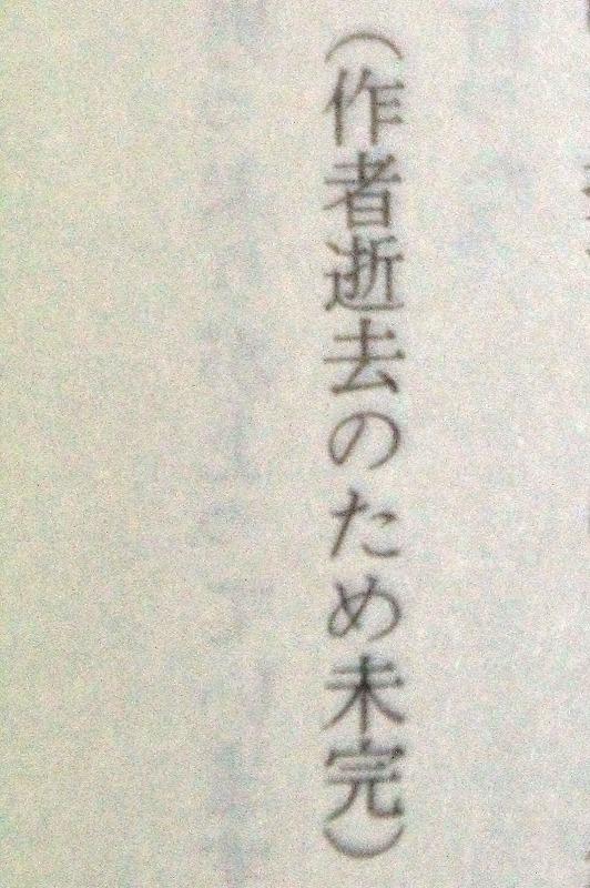 b0207491_1720112.jpg