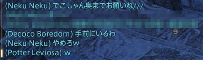 b0296791_15123229.jpg