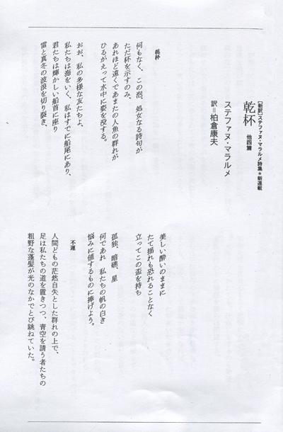 f0307792_19543288.jpg