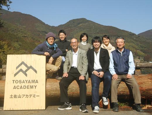 土佐山アカデミーさんに行ってきました!_f0006215_1455469.jpg
