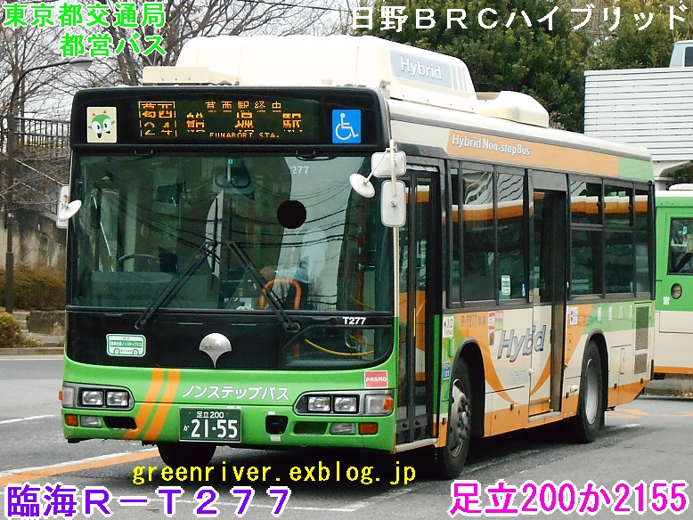 東京都交通局 R-T277_e0004218_21102790.jpg