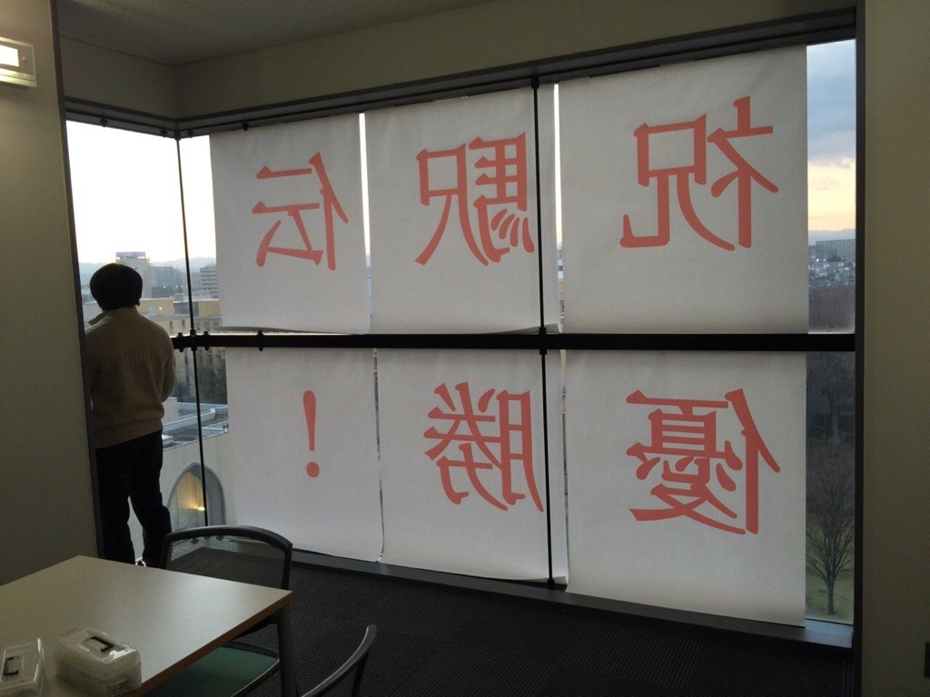 【青学WSD】初詣に行ってきました_a0197628_15432181.jpg