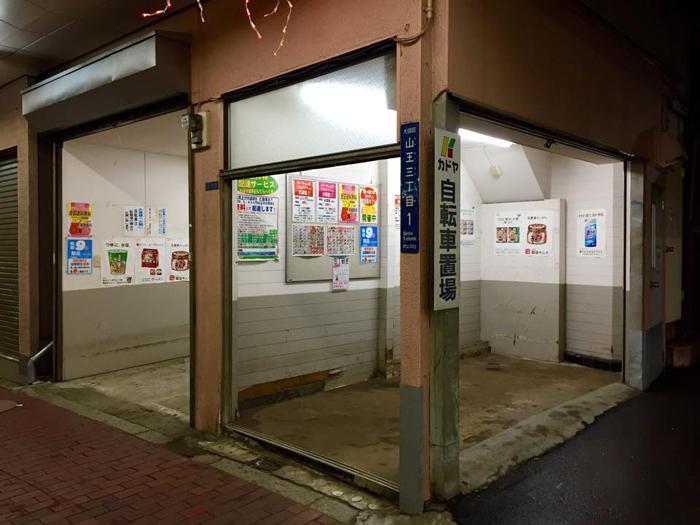 大田区山王 / iPhone 6 _c0334533_20033823.jpg
