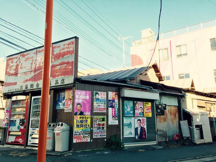 川崎市多摩区菅稲田堤 / iPhone 6_c0334533_20331340.jpg
