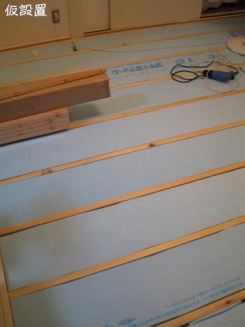 憧れのパイン材床と漆喰壁。我が家のセルフリノベーションまとめ_f0023333_10564110.jpg