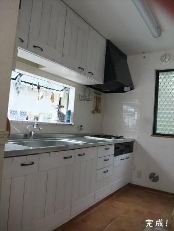 憧れのパイン材床と漆喰壁。我が家のセルフリノベーションまとめ_f0023333_11241704.jpg
