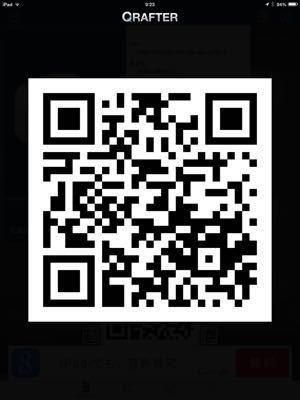 f0177937_16121522.jpg