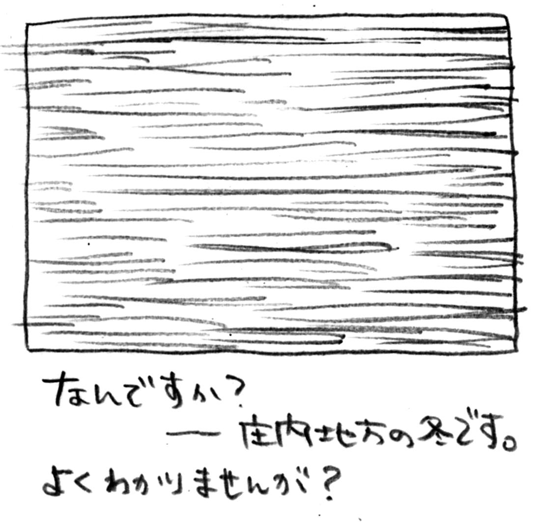 d0258949_23312250.jpg