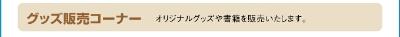 b0253057_1935723.jpg