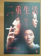 新春映画ショー_f0053757_0291366.jpg
