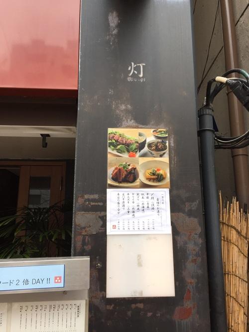 水天宮前 灯(ともり)_b0093660_0261366.jpg