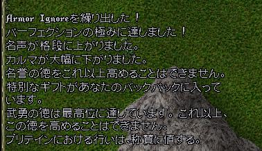 b0022669_23332664.jpg