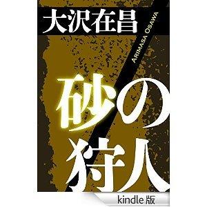 年末年始に読んだ本_a0077071_15580666.jpg