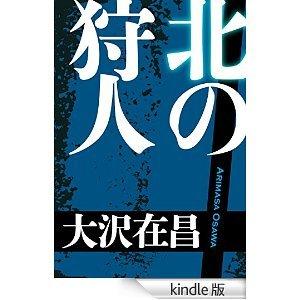 年末年始に読んだ本_a0077071_15582574.jpg