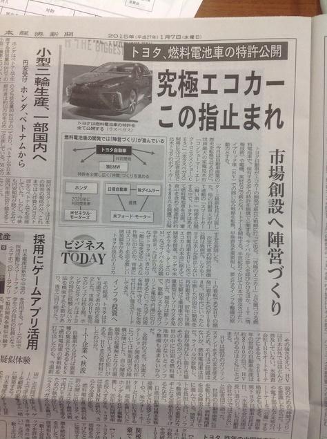 トヨタさん、エライ!_e0179774_1125150.jpg