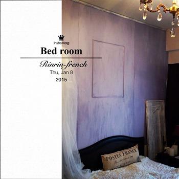 仕事始め?と 寝室イメチェン・・・寝室改造計画 2_e0237680_18485041.jpg