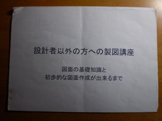 b0204981_01441530.jpg