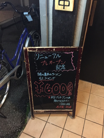 f0008686_0421298.jpg