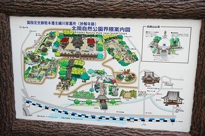 北岡自然公園_b0228113_12481388.jpg