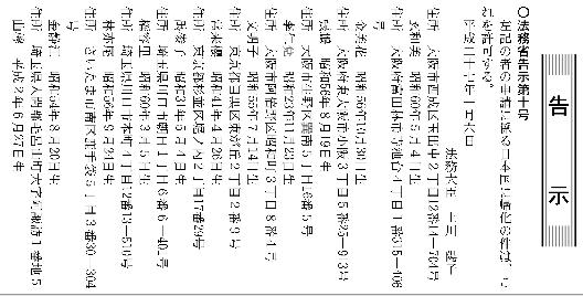2015年、きっと来る、韓の法則発動!?5:在日ベンツ君に合掌を!?_e0171614_98876.png