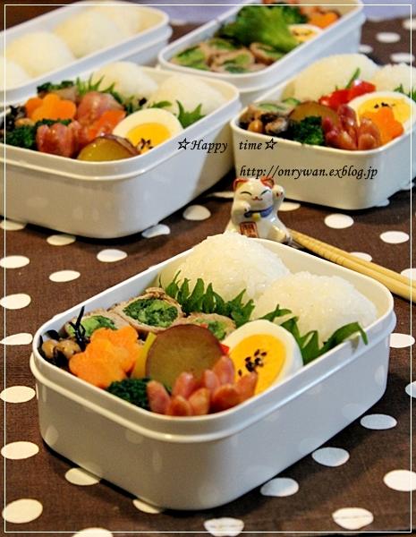 なば菜で肉巻き弁当と黒豆うずまきラウンドパン♪_f0348032_19140755.jpg
