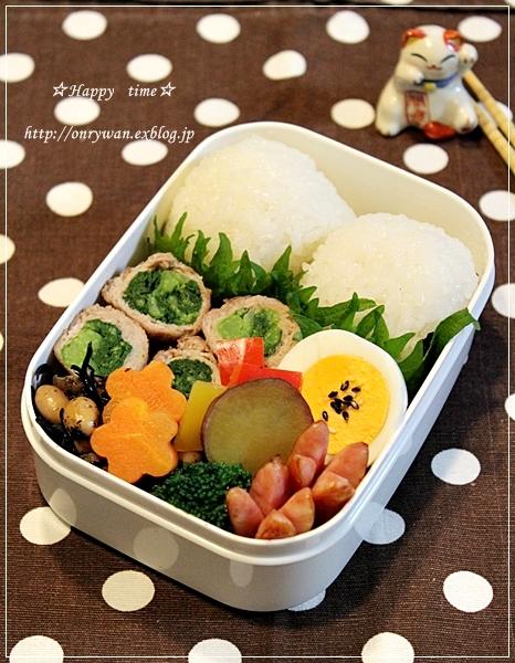 なば菜で肉巻き弁当と黒豆うずまきラウンドパン♪_f0348032_19141732.jpg