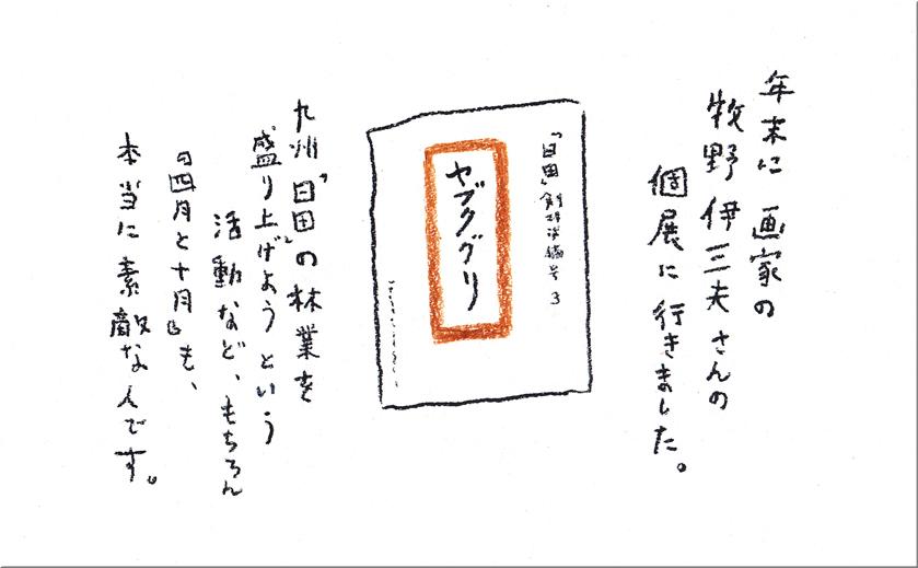 f0127937_111312.jpg