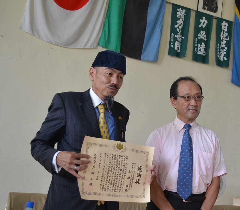 Certificate of Appreciation from Minister for Foreign Affairs of Japan~外務大臣からの感謝状受賞~_a0088841_2049443.jpg
