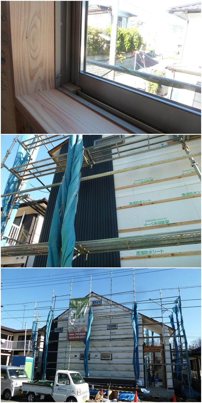海老名市の家☆階段が付きました^^_c0152341_1262991.jpg