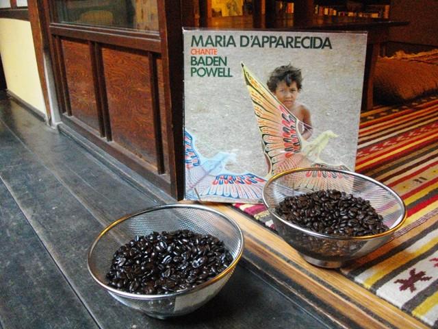MARIA D\'APPARECIDA - Chante Baden Powell_e0230141_2021297.jpg