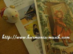 ピアノ教室☆通信&写真の・・_d0165645_190519.jpg