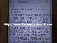 ピアノ教室☆通信&写真の・・_d0165645_196844.jpg