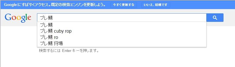 f0101947_2352759.jpg