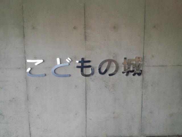b0320049_189738.jpg