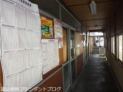 新春あけおめ!アテンダントクイズ~駅編~_a0243562_16031570.jpg