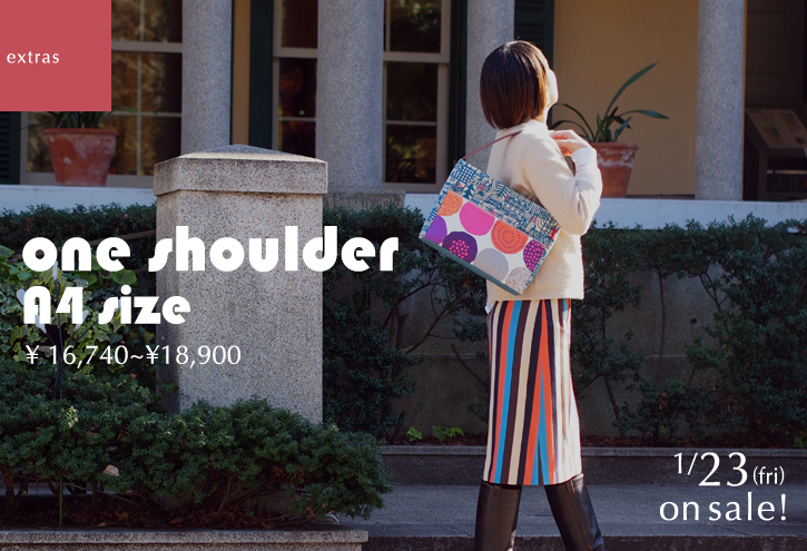「one shoulder A4 size」でスタート_e0243765_1648498.jpg